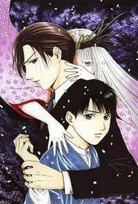 Sakura Gari manga