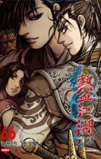 Ruler Of The Land Manhwa manga
