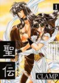 Rg Veda manga