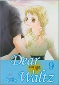 Dear Waltz Manhwa