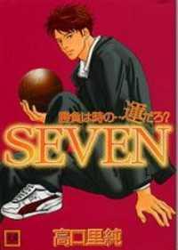 Shoubu Wa Toki No... Un Daro? Seven manga