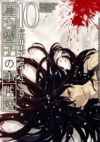 Karasuma Kyouko No Jikenbo manga
