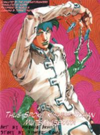 Thus Spoke Kishibe Rohan - Mutsukabezaka manga