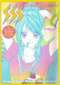 Image Change Manual - Love Version manga