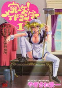 Tokkou! Maid Thunder manga