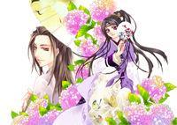 Qing You Du Zhong manga