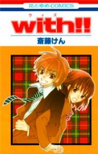 With!! manga