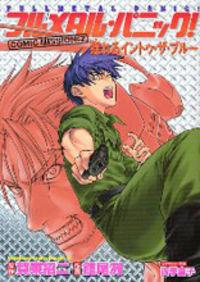 Full Metal Panic! Comic Mission manga