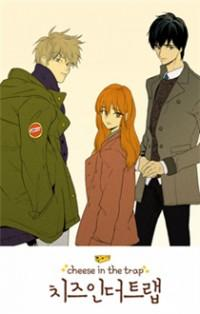 Cheese In The Trap Manhwa