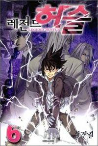 Legend Hustle Manhwa