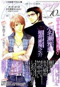 Cinderella Plot manga