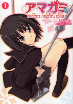 Amagami - Love Goes On!!