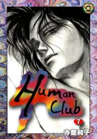 Human Club