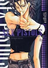 Final Fantasy VII dj - Sex Pistols