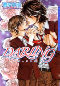 Darling manga