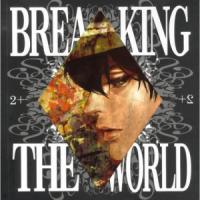 Fullmetal Alchemist dj - Breaking the World