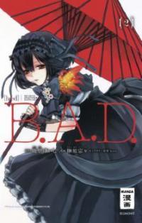 Beyond Another Darkness manga