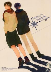 Shingeki no Kyojin dj - StarLight Parade