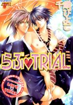 Love Trial manga