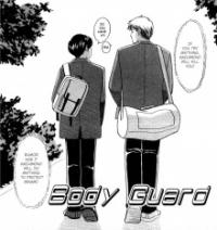 Bodyguard (SABATAMA Yumi)!