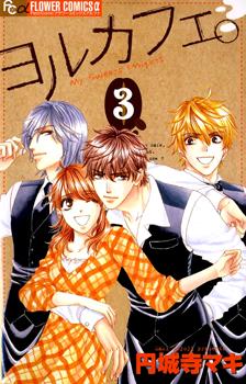 Yoru Cafe - My Sweet Knights