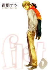 Flat (AOGIRI Natsu)