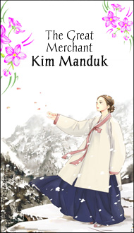 The Great Merchant Kim Manduk Manhwa