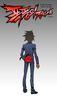 Transfer Student Storm Bringer manga