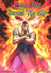 Satan from Beyond the Sky manga
