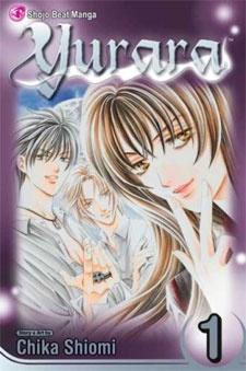 Yurara no Tsuki manga