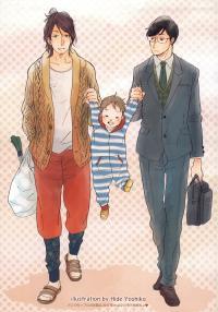 The Komukai Household's Circumstances