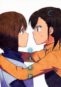 THE iDOLM@STER - step (Doujinshi)