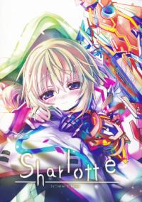 Infinite Stratos - Sharlotte (Doujinshi)