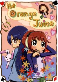 THE iDOLM@STER - Hot Orange Juice (Doujinshi)