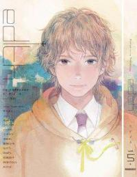 edith (Kisaragi Manami)