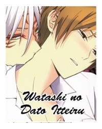 Natsume Yuujinchou - Watashi no Dato Itteiru