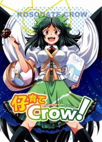 Touhou - Bringing Up a Child of Crow (Doujinshi)