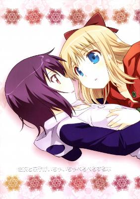 YuruYuri - Yui and Kyouko's Flirting Extravaganza (Doujinshi)