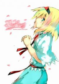 Touhou - My Heart (Doujinshi)