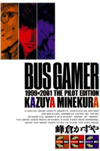 Bus Gamer (Stencil)