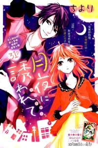 Kakao 79% manga - Mangago