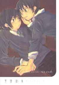 Harry Potter - Uchuuyuuei (Doujinshi)