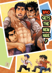 New Hire manga