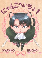Shingeki no Kyojin dj - Nyanko Heichou