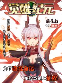 Meng Shi Zai Shang manga - Mangago