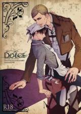Shingeki no Kyojin dj - Dolce manga