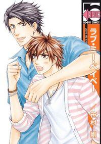 Love Me Baby(sasamura Gou) manga