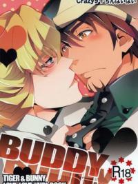Tiger & Bunny dj - Buddy(Doujinshi)