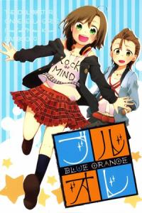 The Idolm@ster dj - Blue Orange