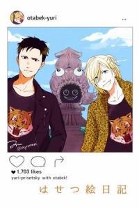 Yuri!!! On Ice dj: Hasetsu Photo Diary